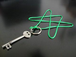 Key & Knot