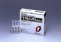 トリセノックス注10mg